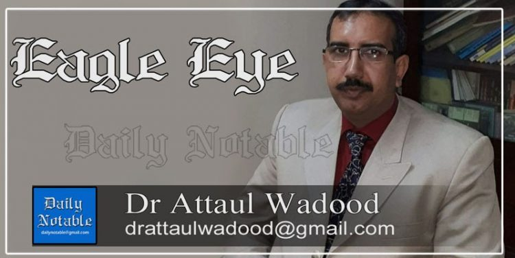History of corrupt building management of DGBT Dr Attaulwadood - DN