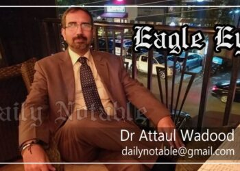 Bilal despoiled Mall Road DGBZ flashed by Dr. AttaulWadood - Eagle Eye