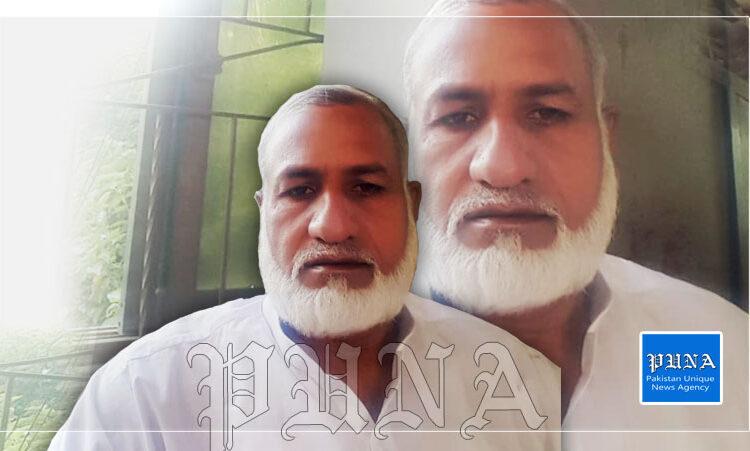 Lahore Ghareeb Alam, Tax Inspector, Aziz Bhatti Zone. - PUNA