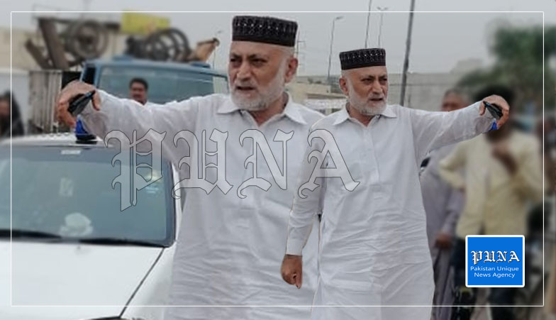Lahore Malik Iddress DMOR, DCO Aziz Bhatti Zone. - PUNA